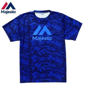マジェスティック Majestic 野球 アンダーシャツ 半袖 メンズ クール BASE SS Tee XM01-MJ-9S01-NV himaraya