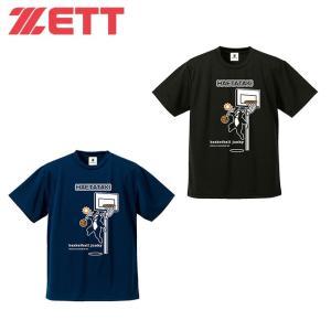 ゴール前を死守するパンディアーニくんがかわいいTシャツ。 ■カラー:BK、NV ■サイズ:S、M、L...