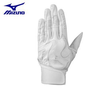 ミズノ 野球 バッティンググローブ 両手用 メンズ レディース ミズノプロ モーションアークMF COOL 高校野球ルール対応モデル 1EJEH05610 MIZUNO|himaraya