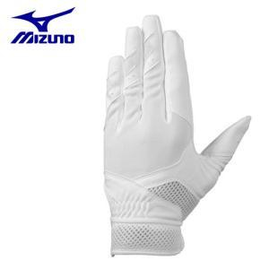 ミズノ 守備用手袋 メンズ レディース グローバルエリート 守備手袋 COOL 左手用 1EJED02210 MIZUNO|himaraya