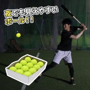 フィールドフォース FIELDFORCE 軟式野球ボール J号球 ナイトボール ダース FNB-6812JY himaraya 02