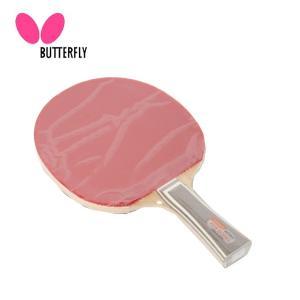 バタフライ Butterfly  張り上げ済み 卓球ラケット  CRBEL + FLEXTRA フレクストラ コルベル4SET