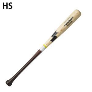 エスエスケイ SSK 野球 少年軟式バット ジュニア プロモデル少年軟式木製 SBB5021 himaraya 02