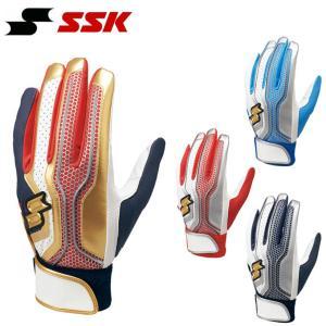 エスエスケイ SSK  野球 バッティンググローブ 両手用 メンズ レディース proedge プロエッジ 一般用シングルバンド手袋 両手 EBG5002W|himaraya