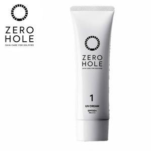 ゼロホール ZARO HOLE 日焼け止め 日やけ止めクリーム 無香料 48g ZH-002 himaraya