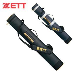 ゼット ZETT 野球 バットケース プロステイタス バットケース2本 BCP727C|himaraya