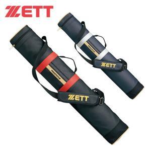 ゼット ZETT 野球 バットケース プロステイタス バットケース3本 BCP737C|himaraya