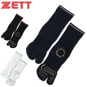 ゼット ZETT 野球 ソックス メンズ 2フィンガーショートソックス BK901|himaraya