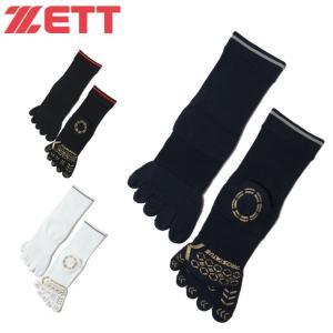 ゼット ZETT 野球 ソックス メンズ 5本指ショートソックス BK902|himaraya