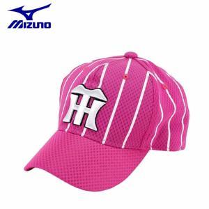 ミズノ キャップ 帽子 メンズ レディース Tigersカラーキャップ 12JRBT3565 MIZUNO|himaraya