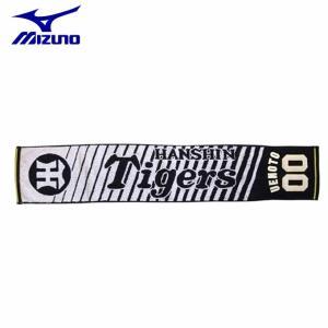 ミズノ 野球 スポーツタオル メンズ レディース Tigersマフラータオル 上本 12JRXT4500 MIZUNO|himaraya