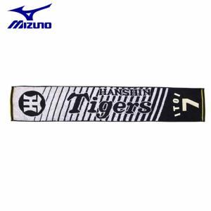 ミズノ 野球 スポーツタオル メンズ レディース Tigersマフラータオル 糸井 12JRXT4507 MIZUNO|himaraya