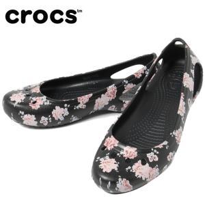 クロックス フラットシューズ レディース Women's Kadee Printed Flat カディ プリンテッド フラット ウィメン 205862-97J crocs|himaraya