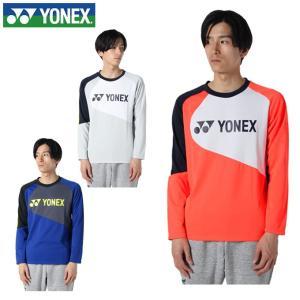 ヨネックス テニスウェア スウェットトレーナー メンズ ライトトレーナー フィットスタイル 3103...