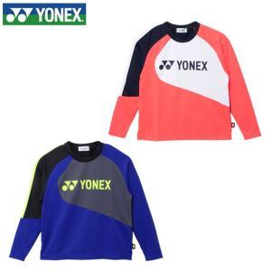 ヨネックス YONEX  テニスウェア トレーナー ジュニア ライト 31034J himaraya