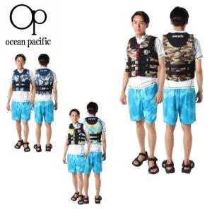 オーシャンパシフィック Ocean Pacific ライフジャケット メンズ レディース ライフベスト 519910|himaraya