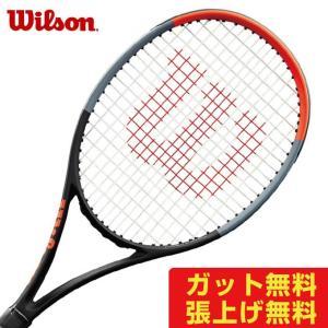 ウイルソン Wilson  硬式テニスラケット メンズ レディース クラッシュ98 WR008611S|himaraya
