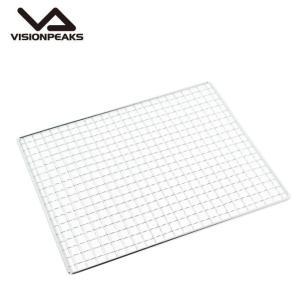 網 単品 焼網 230×300 BBQグリル交換用 VP160504I04 ビジョンピークス VIS...