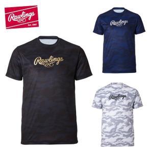 コンバット柄を同系色の2色使いにしたコンバットTシャツ。 ■カラー:ブラック、ネイビー、グレー ※商...