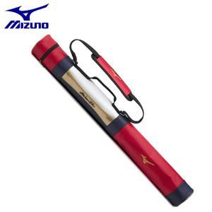 ミズノ 野球 バットケース メンズ レディース ミズノプロ バットケース 1本入れ 1FJT990486 MIZUNO|himaraya