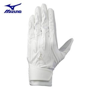 ミズノ 野球 バッティンググローブ 両手用 メンズ レディース シリコンパワーアーク W-Leather 高校野球ルール対応モデル 1EJEH06110 MIZUNO|himaraya