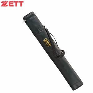 ゼット ZETT 野球 バットケース バットケース2本入 BC772 himaraya