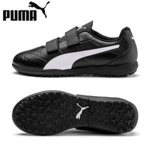 プーマ サッカー トレーニングシューズ ジュニア モナーク TTV 105728 01 PUMA|himaraya