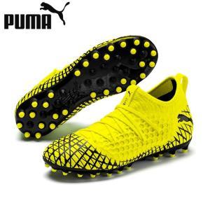 プーマ サッカースパイク ジュニア フューチャー4.3NFMG 105694 02 PUMA