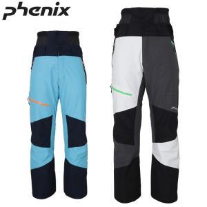 フェニックス Phenix スキーウェア パンツ メンズ Mush 2L Pants PA972OB21 himaraya