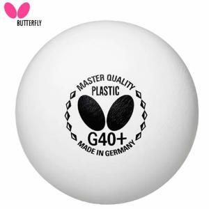 バタフライ Butterfly 卓球ボール マスタークオリティプラスチックG40+ 6ダース入 95760|himaraya