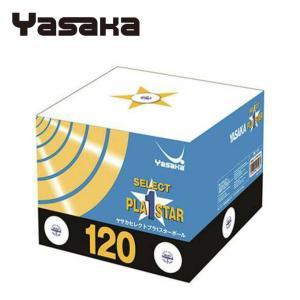 ヤサカ Yasaka 卓球ボール 1スターボール 120球 練習球 A-45Y|himaraya