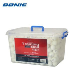 ドニック DONIC 卓球ボール ワールドトレーニングボール 500球 DV003A|himaraya