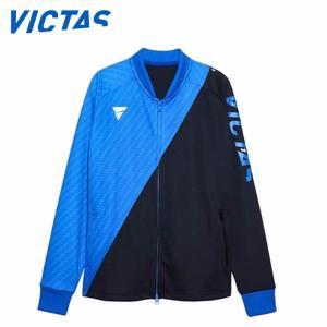 ビクタス VICTAS 卓球ウェア メンズ レディース V-NJJ905 日本代表ジャケット 033161|himaraya