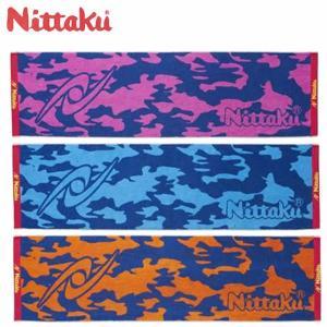ニッタク Nittaku スポーツタオル カモフラスポーツタオル NL-9217|himaraya