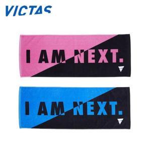 ビクタス VICTAS スポーツタオル V-TW909 044526|himaraya