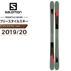 サロモン スキー板 フリースタイルスキー メンズ NFX L40854400 salomon|himaraya
