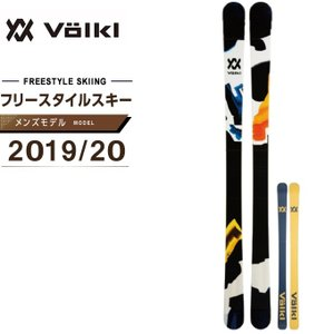 フォルクル Volkl スキー板 フリースタイルスキー メンズ リヴォルト 86 REVOLT 86|himaraya