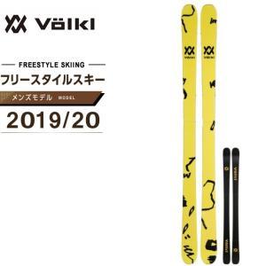 フォルクル Volkl スキー板 フリースタイルスキー メンズ リヴォルト 87 REVOLT 87|himaraya