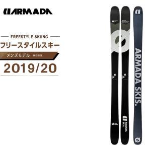アルマダ ARMADA スキー板 フリースタイルスキー メンズ エーアールブイ 96 ゼロ ARV 96 Ti ZERO|himaraya