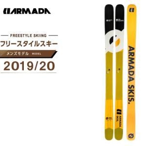 アルマダ ARMADA スキー板 フリースタイルスキー メンズ ビードッグ エッジレス ゼロ BDOG EDGELESS ZERO|himaraya