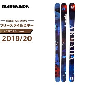 アルマダ ARMADA スキー板 フリースタイルスキー メンズ エーアールブイ84 ARV84|himaraya