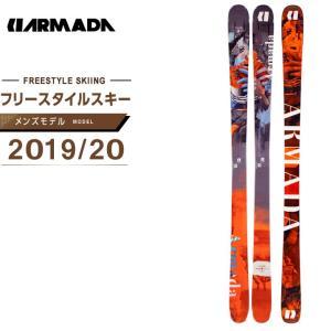 アルマダ ARMADA スキー板 フリースタイルスキー メンズ エーアールブイ 86 ARV 86|himaraya