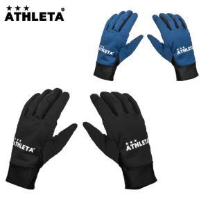 アスレタ ATHLETA サッカー 手袋 メンズ レディース フィールドグローブ 05250
