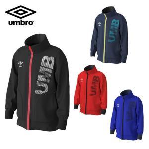 アンブロ UMBRO スポーツウェア ジャケット ジュニア ジャージジャケット UMJOJF19 himaraya