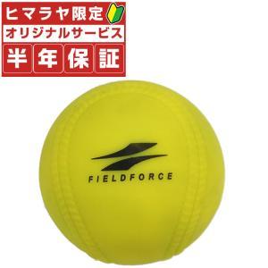 速球に負けない、打撃のインパクト力強化! 早い打球を打つには、ボールの勢いに負けない「インパクトの力...
