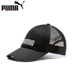 プーマ キャップ 帽子 ジュニア キッズ プーマ トラッカーキャップ 022128 PUMA