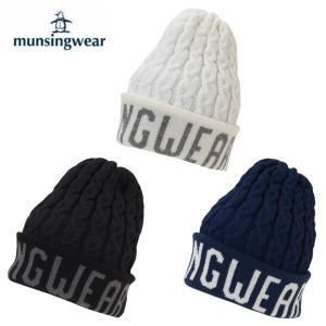 マンシング Munsingwear ゴルフ ニット帽 メンズ ワッチニットキャップ MGBOJC18|himaraya