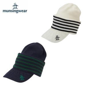マンシング Munsingwear ゴルフ ニット帽 レディース 3WAYニットキャップバイザー MGCOJC06W|himaraya