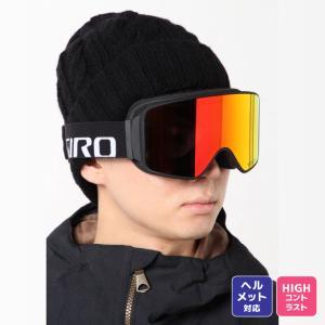 ジロ GIRO スキー スノーボードゴーグル メンズ レディース GOGGLE Sレンズ付 U-METHOD|himaraya