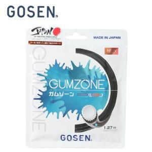ゴーセン GOSEN ソフトテニスガット  ガムゾーン127 GUMZONE SSGZ11DB|himaraya
